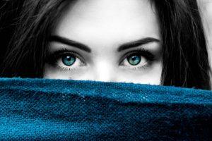 بھیگی ہوئی آنکھوں کا